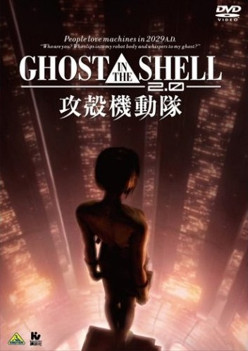 Ghost in the Shell Audiobook